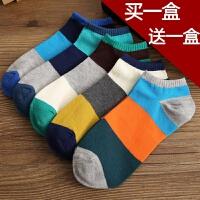 袜子男短袜棉袜冬季厚款男袜棉船袜秋天男士浅口低帮短筒袜 均码