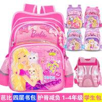 芭比双肩背包小学生女童1-3-4年级公主减负护脊6-12周岁儿童书包