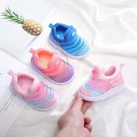 夏季小童女宝宝网面鞋子0-1-3岁婴儿学步鞋透气毛毛虫童鞋