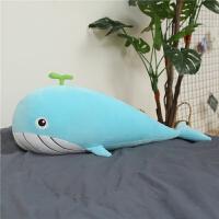 鲲抱枕睡觉抱毛绒玩具动漫鲸鱼床上可爱卡通海豚公仔大生日礼物女