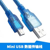适用尼康D90 D3100 D600 D7000 D80相机连接电脑联机拍摄线 透明蓝