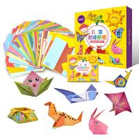 折纸书儿童手工剪纸diy制作材料幼儿园大全彩色纸美工区立体折纸