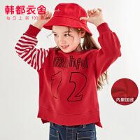 韩都衣舍童装2019冬装新款女童韩版条纹上衣保暖卫衣儿童洋气