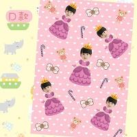 宝宝头像毯定做儿童法兰绒毛毯 客制照片定制幼儿园空调毯床单