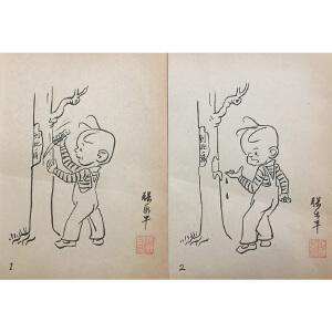 张乐平   《三毛画稿》2张