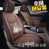 汽车坐垫本田crv xrv雅阁CC现代ix35名图rav4马自达四季座垫