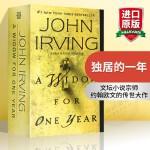 独居的一年 英文原版小说 A Widow for One Year 英文版当代小说 狄更斯再世 村上春树偶像 约翰欧文
