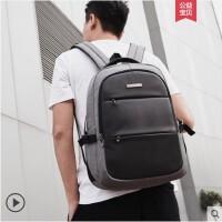 时尚双肩包男背包韩版潮高中学生书包女校园大容量旅行休闲商务电脑包
