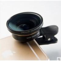 【包邮】ILLIMON 手机镜头套装 pm18不变形超低畸变广角外置偏光滤镜CPL_活动