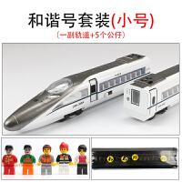 合金仿真模型火车玩具车复古蒸汽煤气火车地铁动车高铁和谐号套装