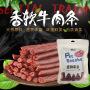 【支持礼品卡】狗狗洁齿骨磨牙棒10支装230g宠物狗狗零食6mn