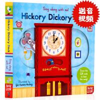 小老鼠大钟Sing Along with Me Hickory Dickory Dock 英文原版绘本欧美经典儿歌童谣