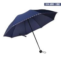 三折叠伞学生情侣双人十骨雨伞太阳伞女加大男女士晴雨伞黑胶防晒