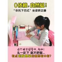 儿童写字坐姿矫正器护眼支架预防近视纠正驼背提醒仪非托下巴防低头神器书写作业板小学生用宝视亮视力保护器