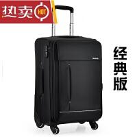 旅行箱万向轮 商务拉杆箱男24/女登机箱软箱子密码行李箱SN6761