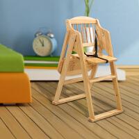 ��木�和�餐椅家用便捷式����座椅��憾喙δ�bb凳吃�可折�B餐桌