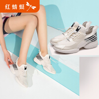 【红蜻蜓限时抢购,1件2折】红蜻蜓春夏新款时尚潮流运动鞋女学生透气舒适女士休闲鞋