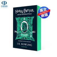英文原版 哈利波特与混血王子 斯莱特林学院 Harry Potter and the Half Blood Prince