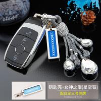 2017款奔驰新E级钥匙包软胶新奔驰E300L/E200L钥匙壳钥匙扣e改装