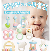 婴儿早教奶瓶套装摇铃组合玩具 男女宝宝手摇铃益智玩具0-6-12个月