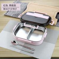 304不锈钢饭盒保温便当盒分格学生带盖便携餐盒