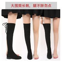 粗腿靴子女大筒围过膝靴粗跟长靴女加绒鞋子女高跟大码弹力靴单里srr 黑色 2.5跟加肥版绒里