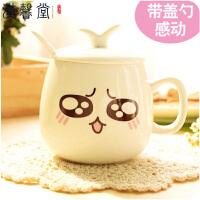 汉馨堂 情侣马克杯 一对陶瓷杯创意杯子带盖咖啡杯可爱表情杯茶水杯广告礼品礼物2个装 默认带盖勺感动2个装