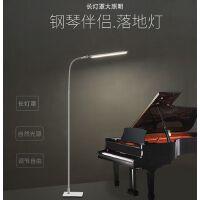 孩视宝LED落地护眼灯学生书桌客厅卧室简约现代钢琴落地灯现代钢琴灯