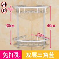 浴室置物架三脚架免打孔用品用具收纳架墙角卫生间置物架三角形铝 太空铝双层三角架免打孔