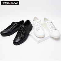 【3件2.5折到手价:53.75】美特斯邦威板鞋男秋季时尚潮流低帮男时尚板鞋