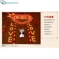 电子蜡烛 浪漫求婚电子套餐道具遥控表白布置生日婚庆蜡烛创意浪漫充电爱心