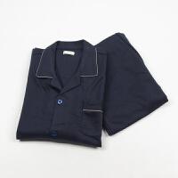 秋秋新款睡衣男长袖开衫家居服男士针织棉简约居家套装qg 针织套装 藏蓝色