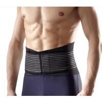 腰托保护腰围腰间盘护腰带运动护腰带健身篮球护腰透气男女士护具