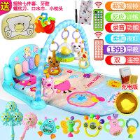 婴儿玩具脚踏钢琴健身架 新生男女宝宝儿童音乐毯0-1岁3-6-12个月 梦幻蓝【遥控充电】温馨小灯 送