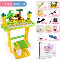 儿童电子琴钢琴初学者可弹奏宝宝早教音乐多功能六一玩具女孩