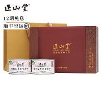 正山堂茶业简约风尚百年老枞礼盒特级正山小种红茶茶叶礼盒装100g