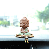 【好货】创意汽车摆件佛像可爱小和尚车饰保平安车内饰品车载车上装饰用品