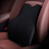 汽车腰靠垫腰枕靠背腰垫四季车用座椅记忆棉四季头枕腰靠套装SN5126