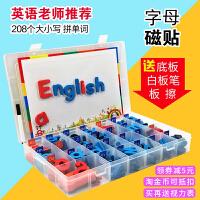 英文字母磁性贴磁性贴片英语字母磁力贴教具磁铁冰箱贴英文数字教学儿童早教玩具A