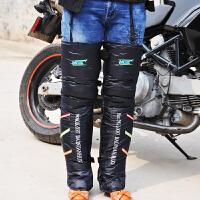 冬季保暖防寒骑车摩托车护膝挡风防风长款电动车护膝