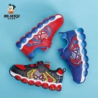 开心米奇童鞋春秋季网面透气运动鞋儿童卡通闪灯鞋男时尚防滑休闲鞋