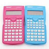 晨光函数计算器98178初中高中学生科学计算机彩色计算器 颜色*