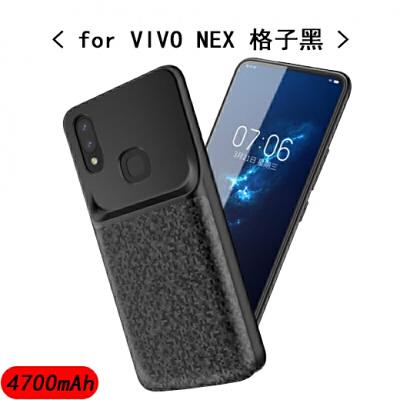优品vivo NEX充电宝x23保护壳背夹电池专用快充20便携移动电源X21 vivo NEX【4700mah】黑色