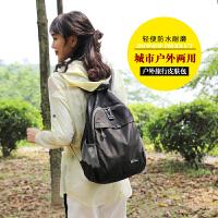 皮肤包超轻便携防水徒步旅行背包女户外运动儿童男补课书包双肩包