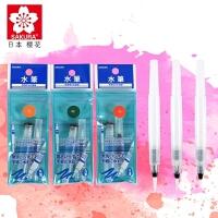 日本SAKURA樱花自来水笔储水毛笔水彩毛笔水溶彩铅固体水彩画笔