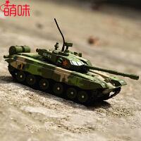 萌味 坦克 军事模型 军事仿真合金模型男孩婴儿宝宝玩具车模99合金坦克军车装甲车声光模型儿童生日礼物儿童礼品 儿童玩具
