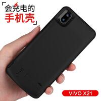 VIVO X21/x21plus背夹电池充电宝vivox21大容量手机充电壳便携p移动电源