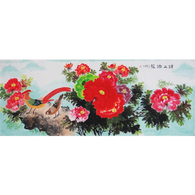 现代画家  杨丽  锦上添花  3-11