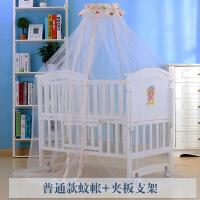 婴儿床蚊帐带支架儿童蚊帐宝宝蚊帐落地夹式婴儿蚊帐通用