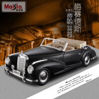 1:18梅赛德斯奔驰车模300S 1955仿真合金原厂限量汽车模型 黑 011